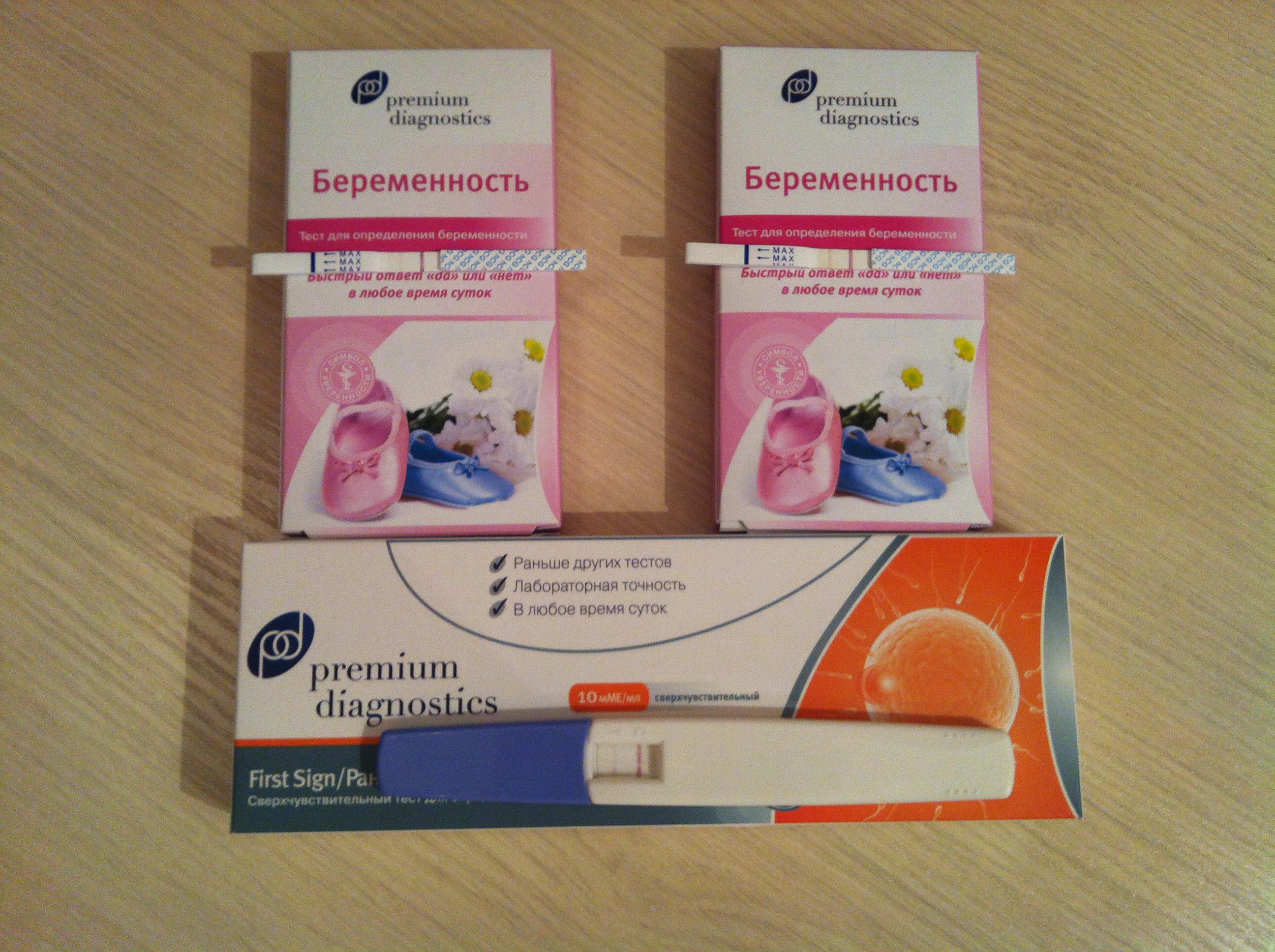 Тест на беременность премиум диагностик